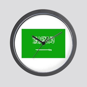 Saudi Arabian Flag Wall Clock