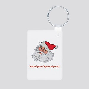 Greek Santa Aluminum Photo Keychain