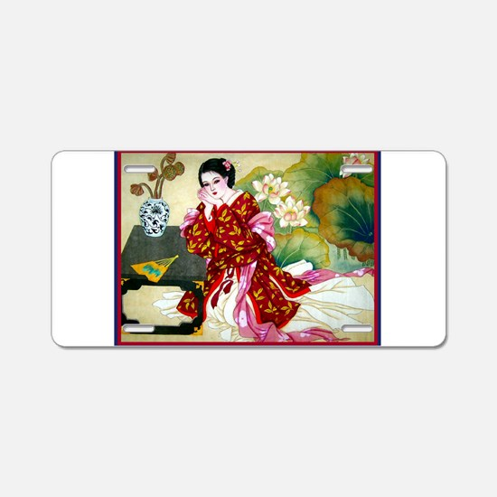 Cute Chinese new year Aluminum License Plate