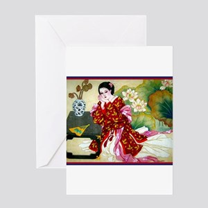 CHINA124 Greeting Cards