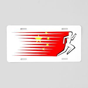 Athletics Runner - China Aluminum License Plate