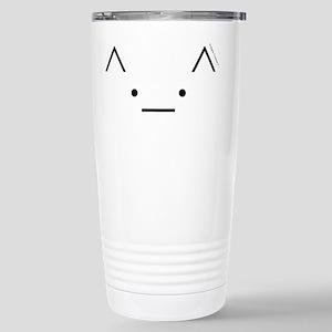 Wolf Emoticon Stainless Steel Travel Mug