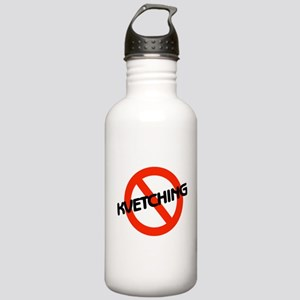 No Kvetching Stainless Water Bottle 1.0L