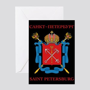 St. Petersburg (dark) Greeting Card