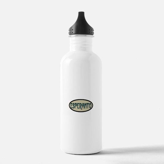 Esperanto Water Bottle