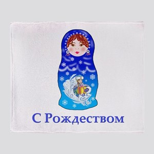Russian Nesting Doll Throw Blanket