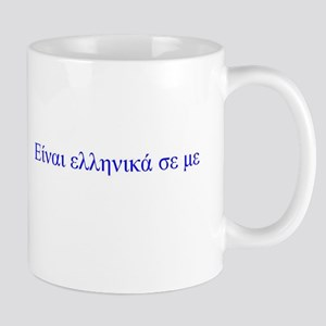 It's Greek to Me Mug