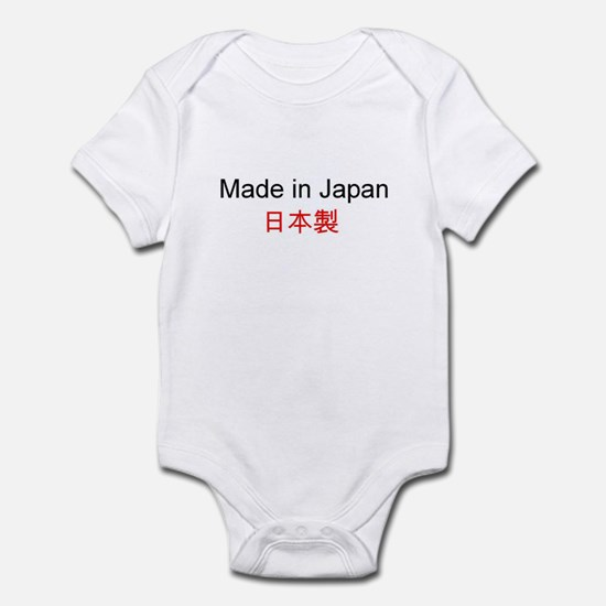Japanese Pride Infant Bodysuit