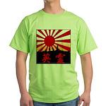 eirei Green T-Shirt