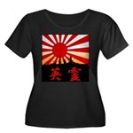 eirei Women's Plus Size Scoop Neck Dark T-Shirt