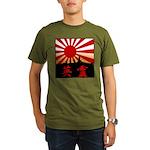 eirei Organic Men's T-Shirt (dark)