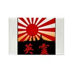 eirei Rectangle Magnet (100 pack)