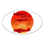 zerofighter Sticker (Oval 10 pk)