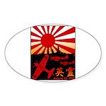 Eirei 4 Sticker (Oval)