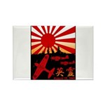 Eirei 4 Rectangle Magnet (10 pack)