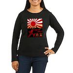 Eirei 4 Women's Long Sleeve Dark T-Shirt