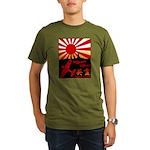 Eirei 4 Organic Men's T-Shirt (dark)