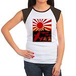 Eirei 4 Women's Cap Sleeve T-Shirt