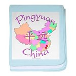 Pingyuan China baby blanket