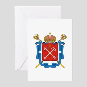 St. Petersburg (emblem only) Greeting Card