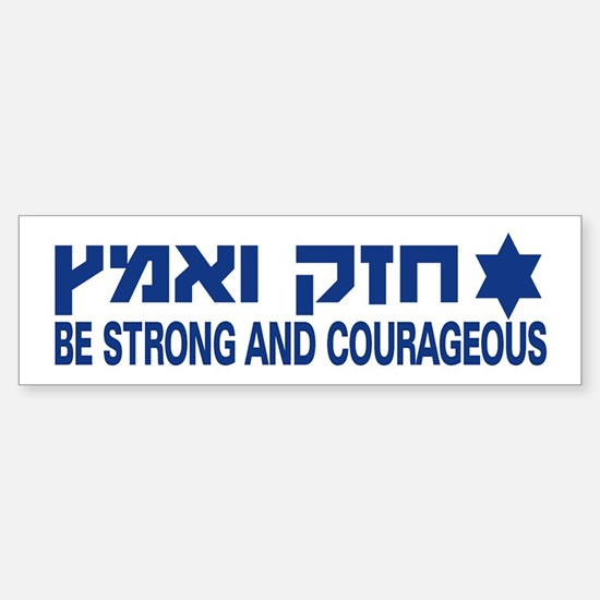 Be Strong And Courageous 1 Bumper Bumper Bumper Sticker