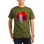 kendo Organic Men's T-Shirt (dark)