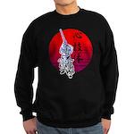 kendo Sweatshirt (dark)