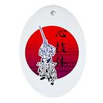 kendo Ornament (Oval)