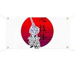 kendo Banner