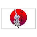 kendo Sticker (Rectangle 50 pk)