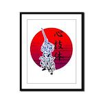 kendo Framed Panel Print