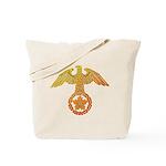 kyokujitu Tote Bag