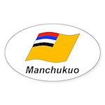 Manchukuo 2 Sticker (Oval 50 pk)