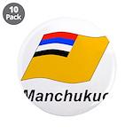 Manchukuo 2 3.5