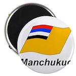 Manchukuo 2 2.25