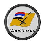 Manchukuo 2 Large Wall Clock