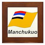 Manchukuo 2 Framed Tile