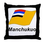 Manchukuo 2 Throw Pillow