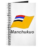 Manchukuo 2 Journal