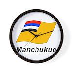 Manchukuo 2 Wall Clock