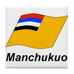 Manchukuo 2 Tile Coaster