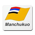 Manchukuo 2 Mousepad