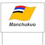 Manchukuo 2 Yard Sign