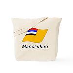 Manchukuo 2 Tote Bag