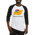Manchukuo 2 Baseball Jersey