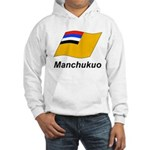 Manchukuo 2 Hooded Sweatshirt