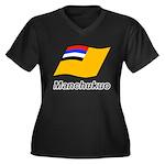 Manchukuo 2 Women's Plus Size V-Neck Dark T-Shirt