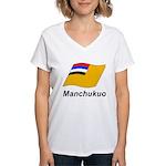 Manchukuo 2 Women's V-Neck T-Shirt