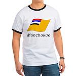 Manchukuo 2 Ringer T