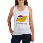 Manchukuo 2 Women's Tank Top